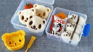 How to Make Western-Style Panda Lunch Box Recipe アメリカンなランチボックスの作り方 (GIVEAWAY CLOSED)