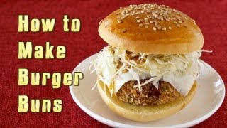 How to Make Hamburger Buns (Step-by-Step Basic Bread Recipe for Beginners) バーガーバンズの作り方 (パン作りの基本 レシピ)