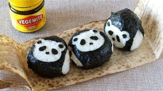 How to Make VEGEMITE Onigiri Rice Balls (Panda Omusubi Nori de Pakutto Recipe) ベジマイトおにぎりの作り方 (レシピ)
