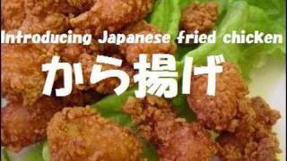 How to make Japanese Fried Chicken ''Kara-age''