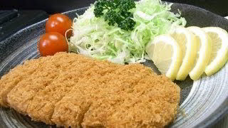 How to make Katsu-don カツ丼