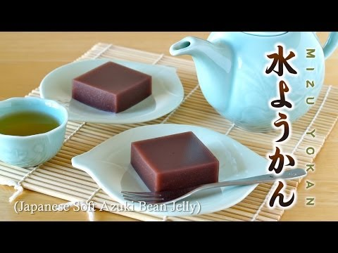 How to Make Mizu-Yokan (Japanese Soft Azuki Bean Jelly) Recipe 水ようかんの作り方 (和菓子レシピ)